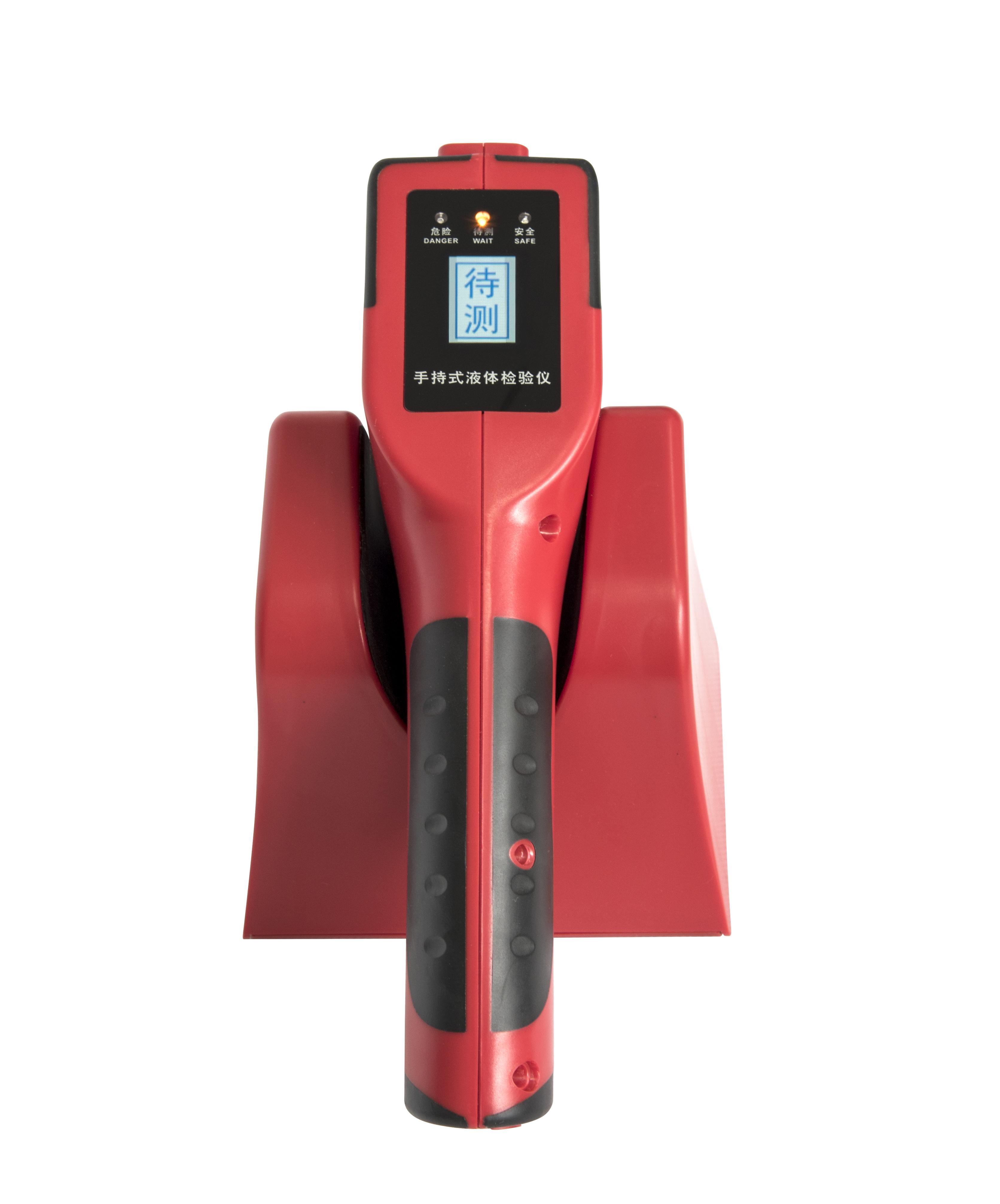 手持式危险液体探测仪