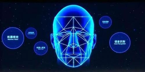 AI智能安检的优势-神飞安检